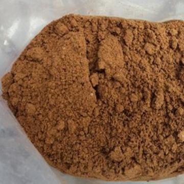 Organic Powder Fish Fertilizer Price Form China Supplier