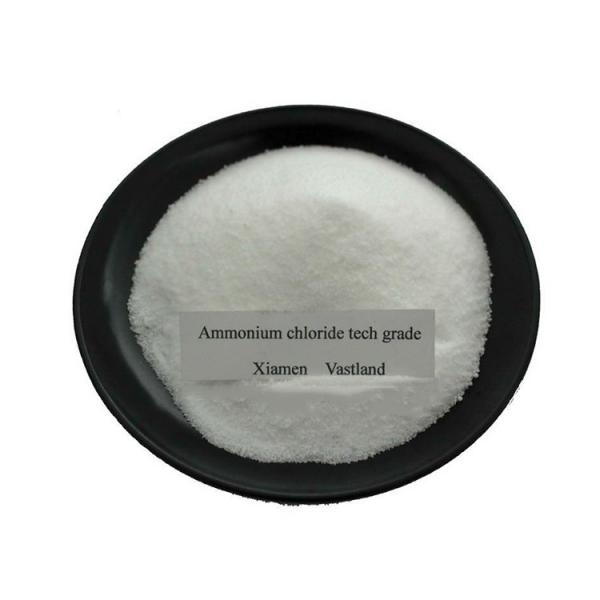 Fertilizer Grade Ammonium Chloride (nh4cl) Ammonium Chloride for Agriculture Use with Cheap Price